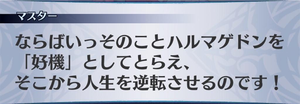f:id:seisyuu:20200817225908j:plain