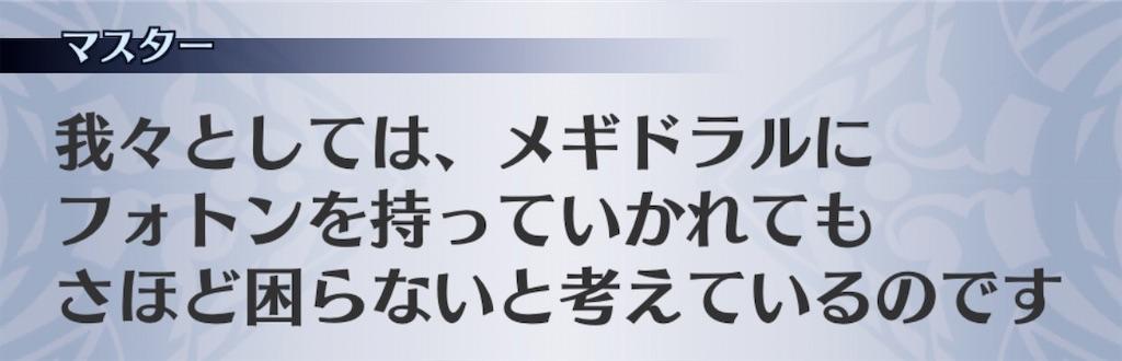f:id:seisyuu:20200817235906j:plain