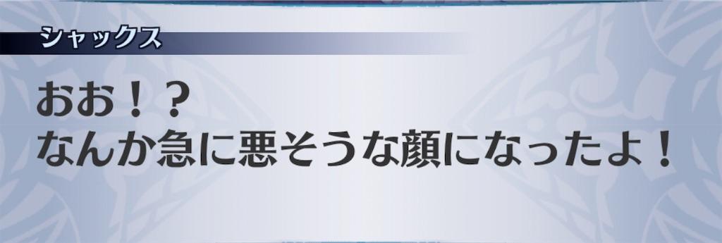 f:id:seisyuu:20200818000100j:plain