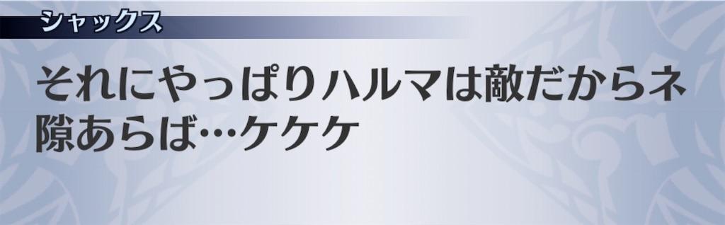 f:id:seisyuu:20200818000705j:plain