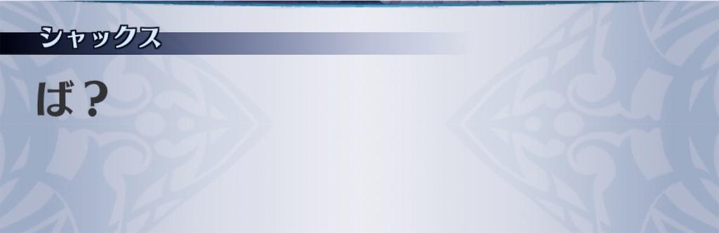 f:id:seisyuu:20200818013813j:plain