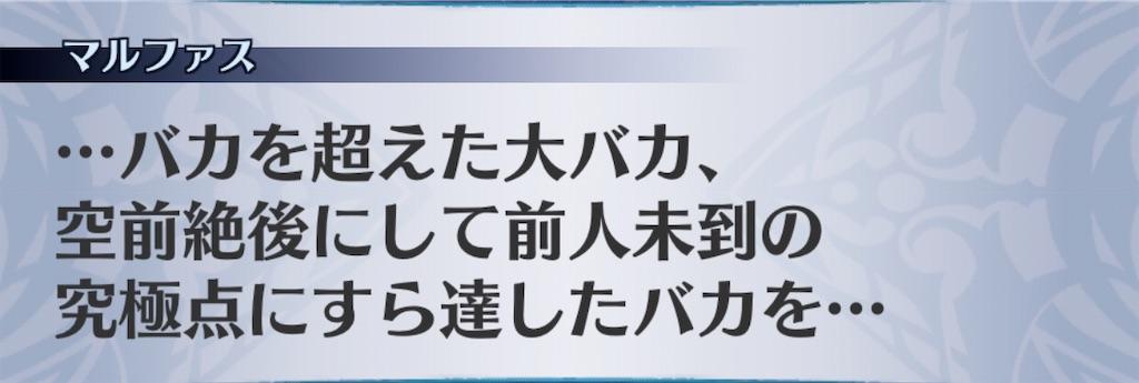 f:id:seisyuu:20200818013955j:plain