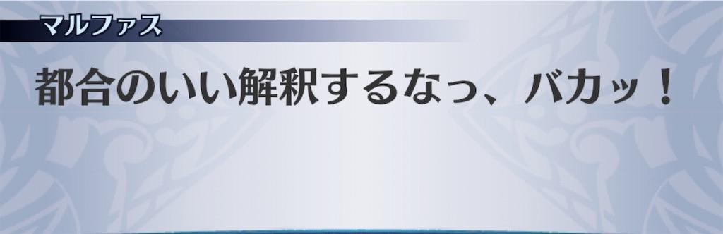 f:id:seisyuu:20200818014008j:plain
