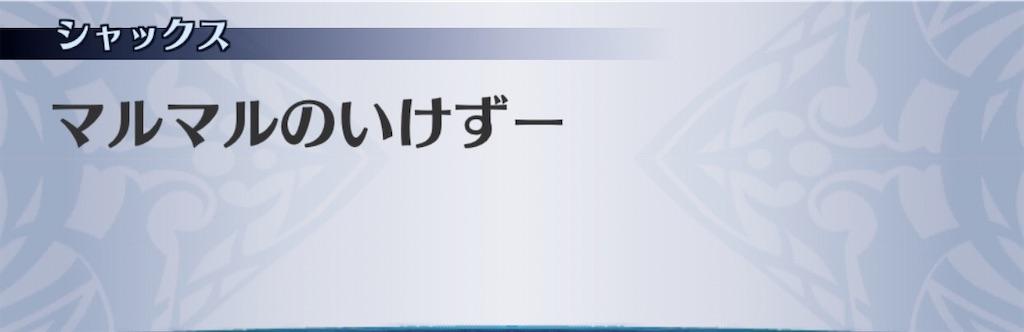 f:id:seisyuu:20200818014143j:plain