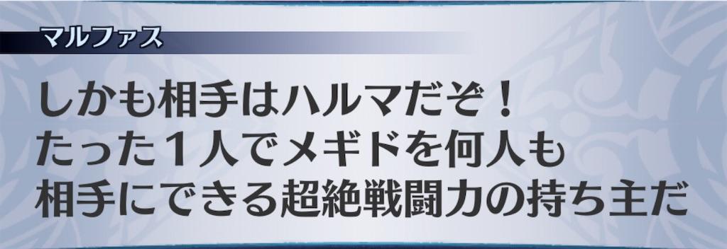 f:id:seisyuu:20200818014302j:plain