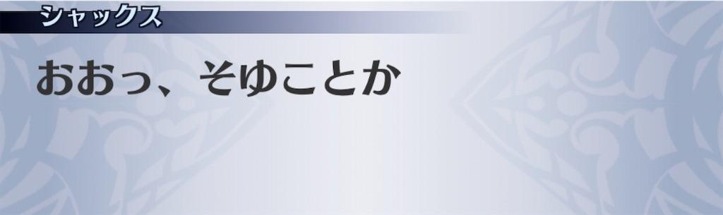 f:id:seisyuu:20200818014708j:plain