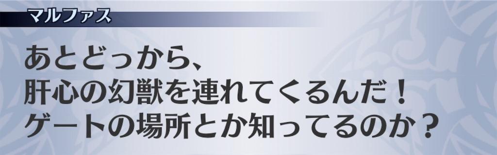 f:id:seisyuu:20200818014721j:plain