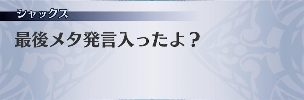 f:id:seisyuu:20200818015004j:plain