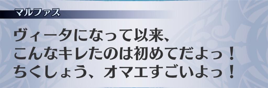 f:id:seisyuu:20200818015026j:plain