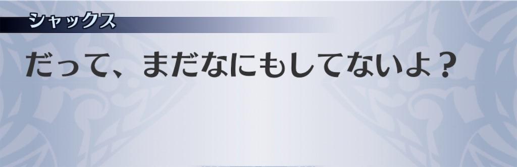 f:id:seisyuu:20200818045008j:plain