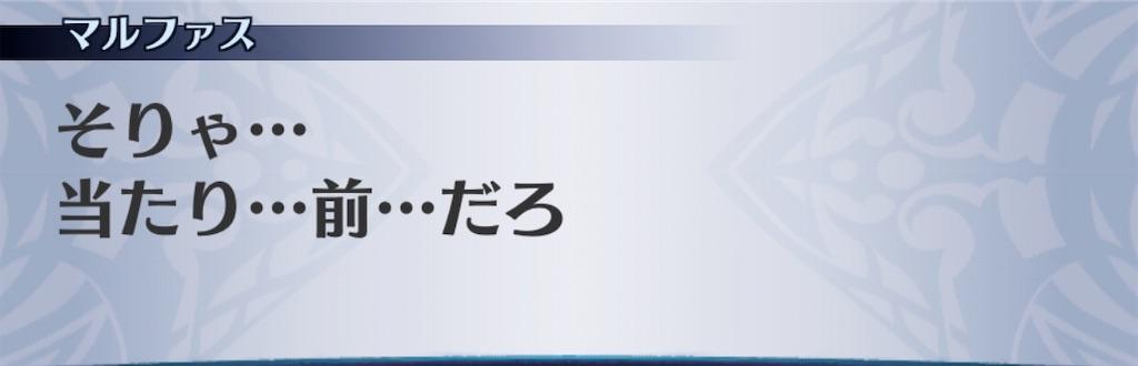 f:id:seisyuu:20200818045107j:plain