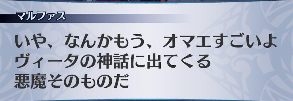 f:id:seisyuu:20200818045112j:plain