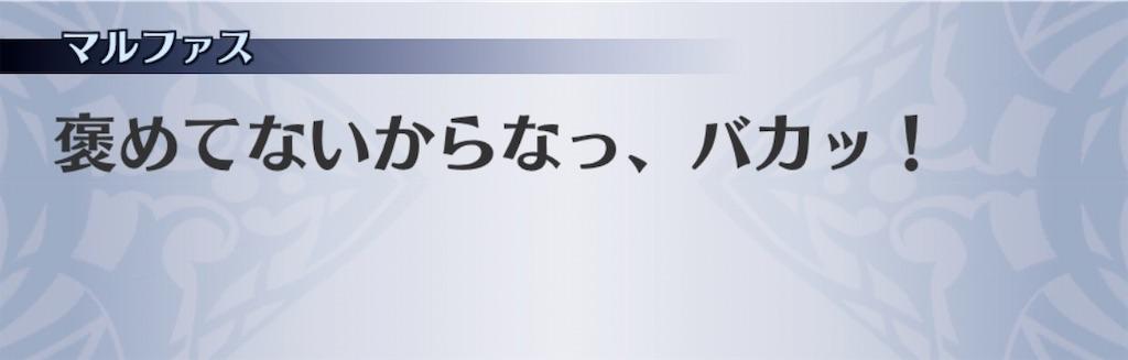 f:id:seisyuu:20200818045459j:plain