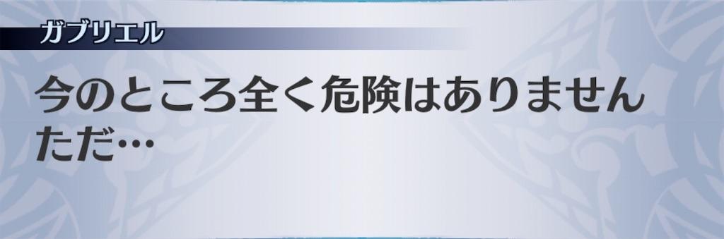 f:id:seisyuu:20200818183607j:plain