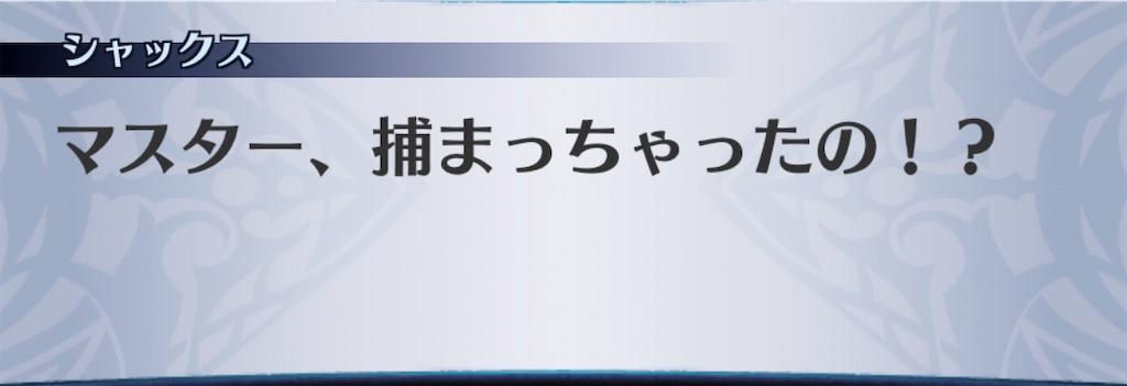 f:id:seisyuu:20200818195012j:plain