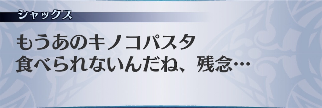 f:id:seisyuu:20200818195056j:plain