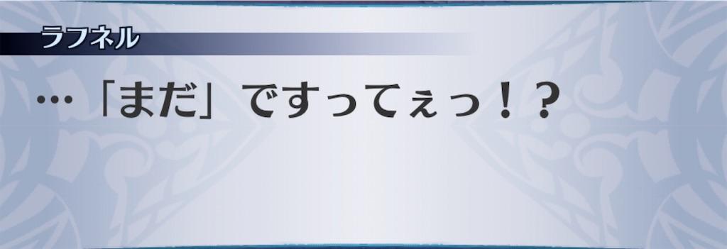 f:id:seisyuu:20200818195420j:plain