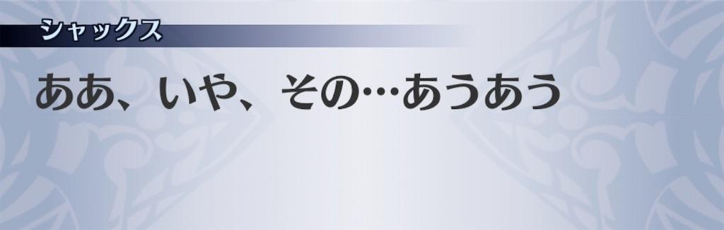 f:id:seisyuu:20200818195425j:plain