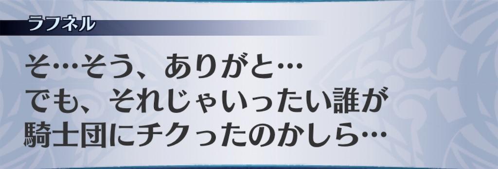 f:id:seisyuu:20200818195845j:plain