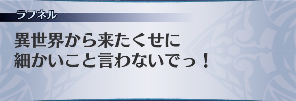 f:id:seisyuu:20200818200122j:plain
