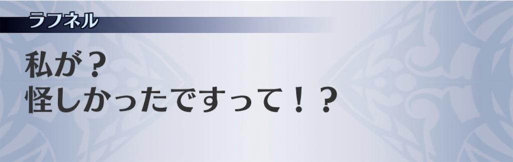 f:id:seisyuu:20200818200351j:plain