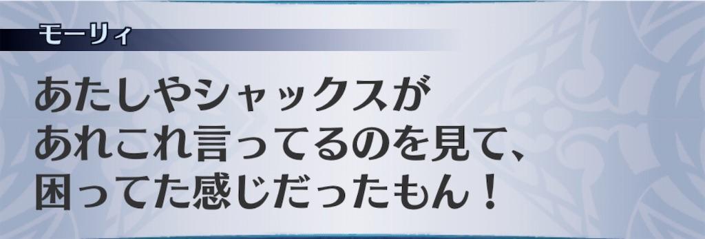 f:id:seisyuu:20200818200401j:plain