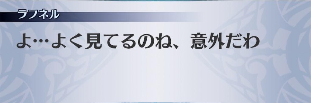 f:id:seisyuu:20200818200405j:plain