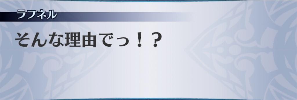 f:id:seisyuu:20200818200456j:plain