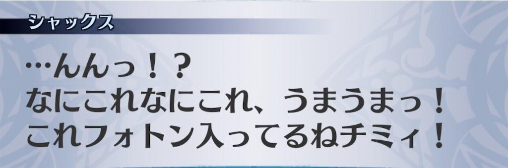 f:id:seisyuu:20200818200627j:plain