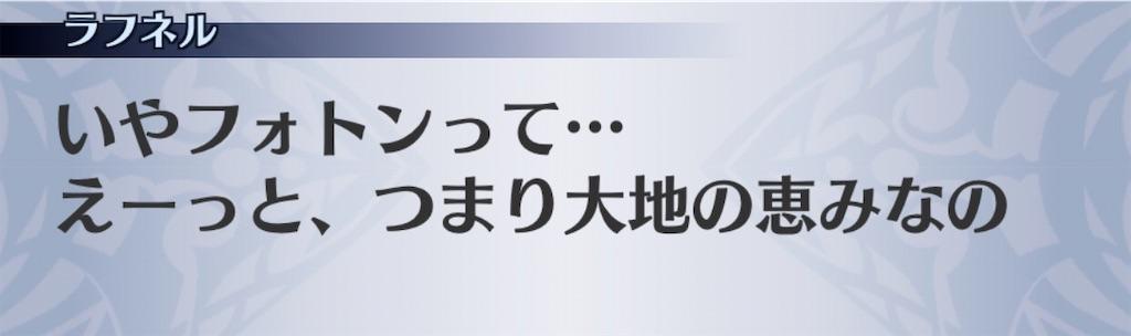 f:id:seisyuu:20200818200753j:plain