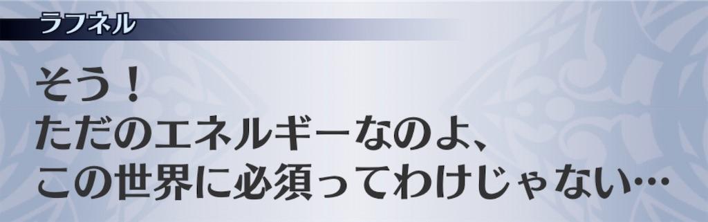 f:id:seisyuu:20200818200804j:plain