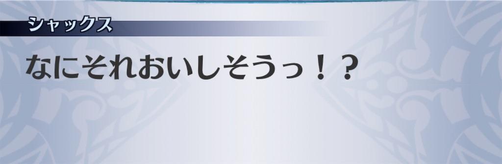 f:id:seisyuu:20200818200926j:plain