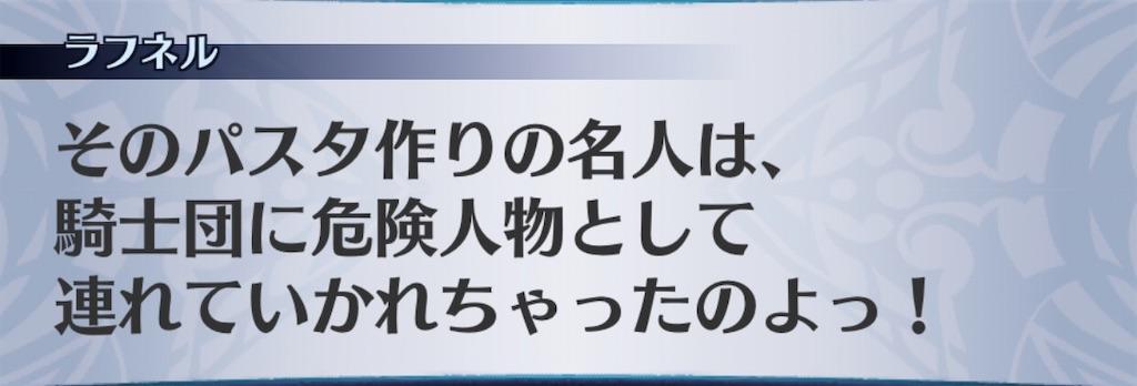 f:id:seisyuu:20200818201158j:plain