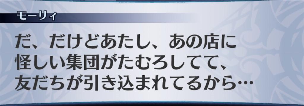 f:id:seisyuu:20200818201202j:plain