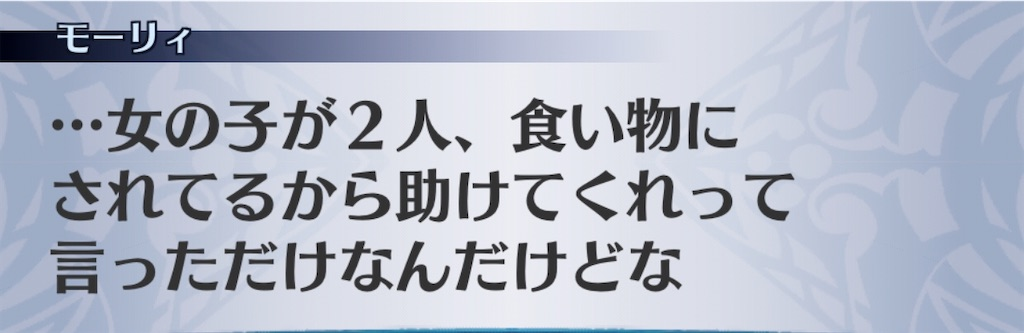 f:id:seisyuu:20200818201207j:plain