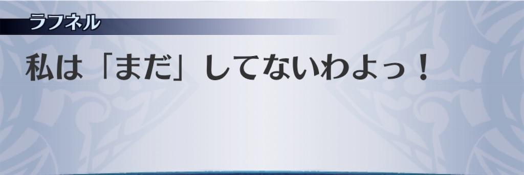 f:id:seisyuu:20200818232253j:plain