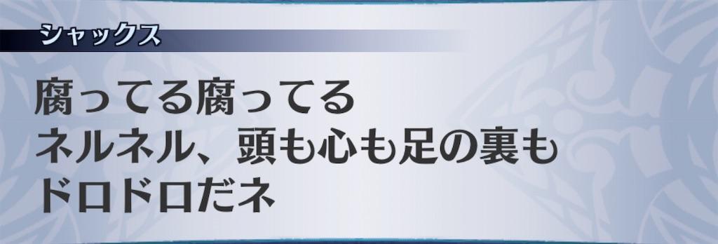 f:id:seisyuu:20200818232452j:plain