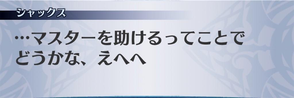 f:id:seisyuu:20200818233358j:plain