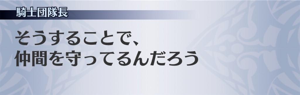 f:id:seisyuu:20200819030103j:plain