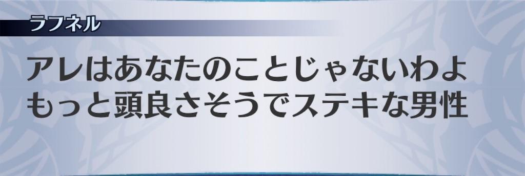 f:id:seisyuu:20200819030253j:plain