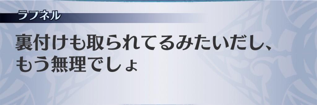 f:id:seisyuu:20200819030704j:plain