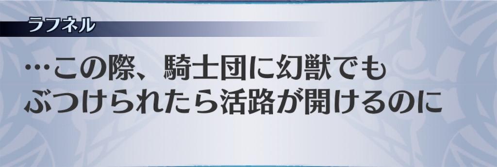 f:id:seisyuu:20200819030709j:plain