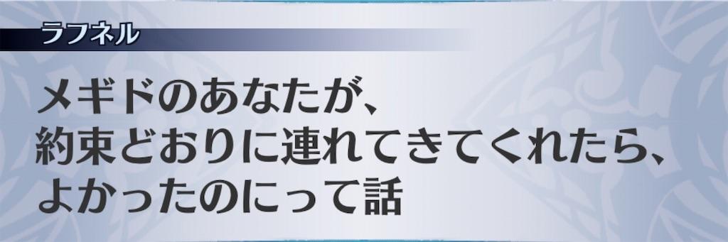 f:id:seisyuu:20200819030721j:plain