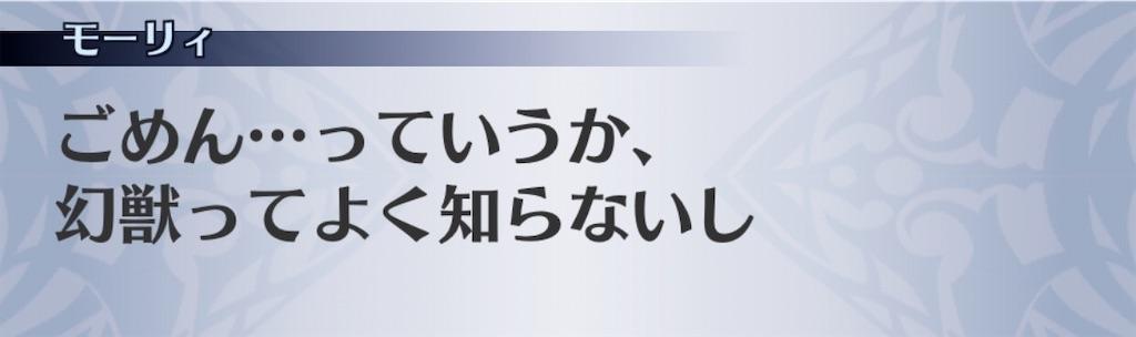 f:id:seisyuu:20200819031226j:plain