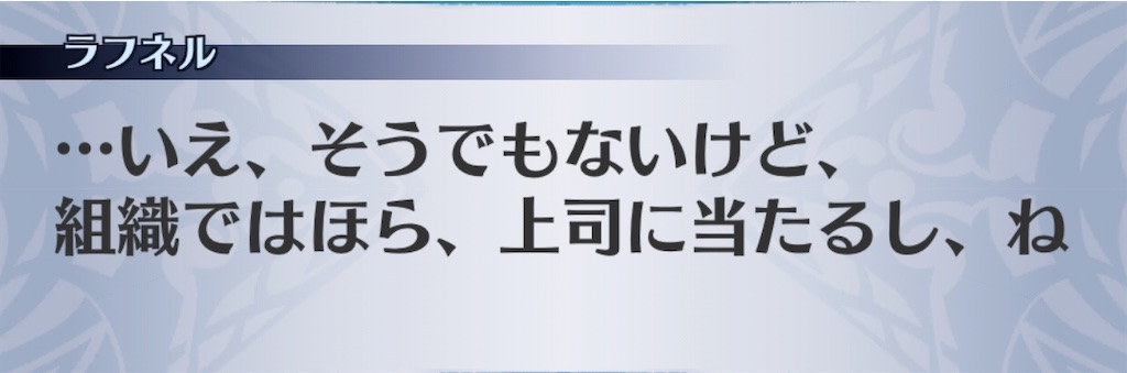 f:id:seisyuu:20200819042859j:plain