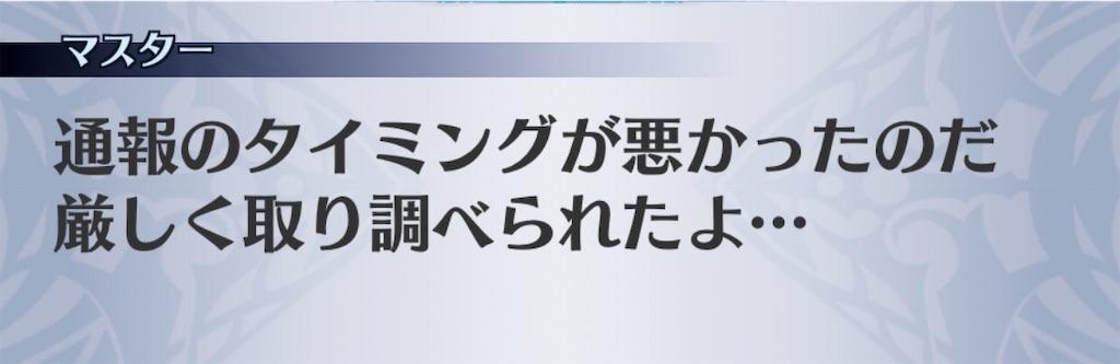 f:id:seisyuu:20200819043322j:plain