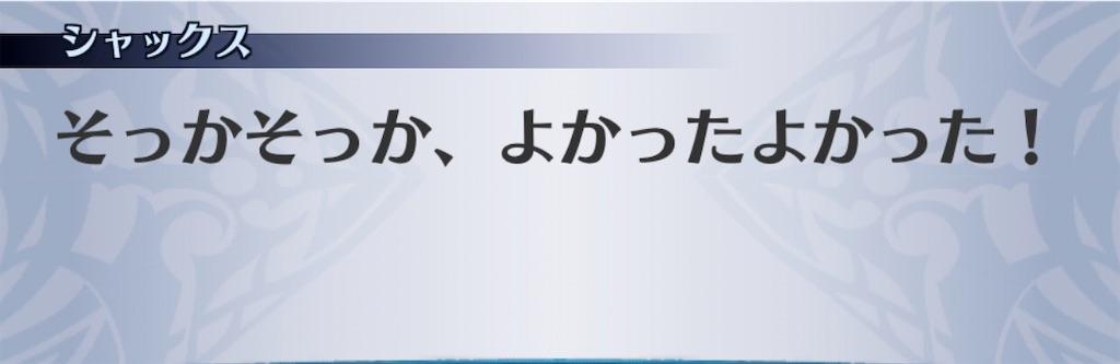f:id:seisyuu:20200819043506j:plain
