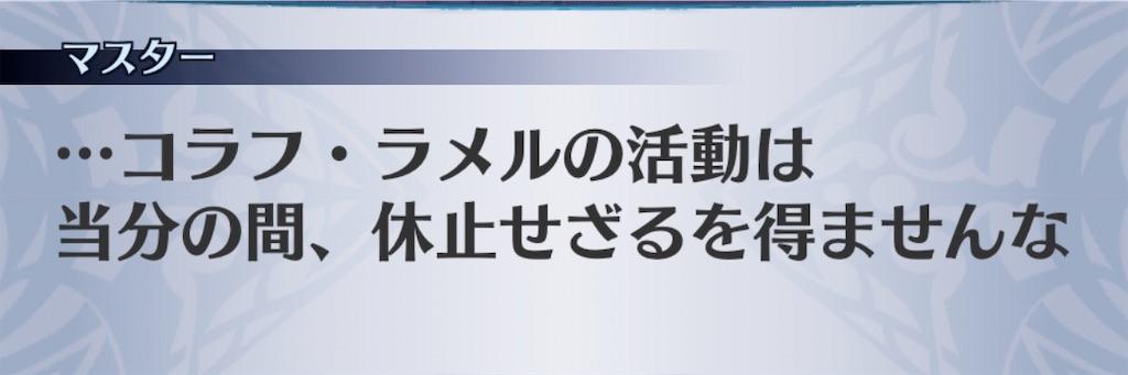 f:id:seisyuu:20200819043515j:plain