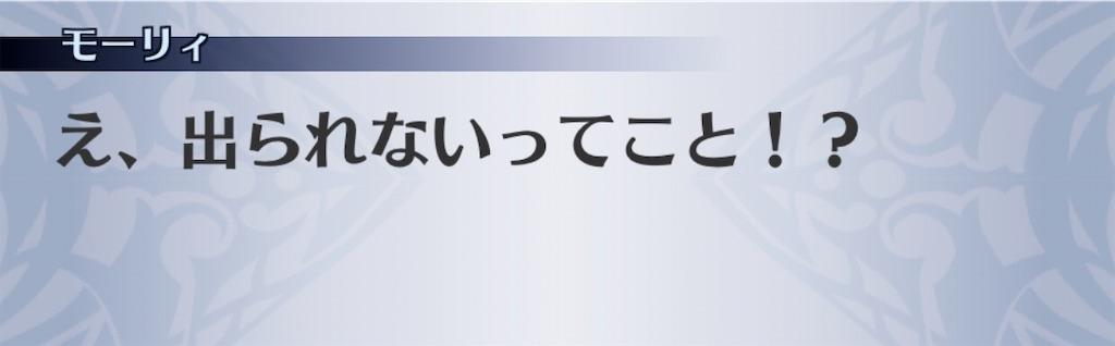 f:id:seisyuu:20200819044008j:plain