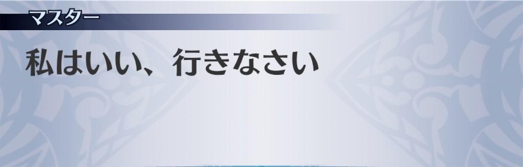 f:id:seisyuu:20200819044016j:plain